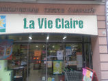 La Vie Claire Centre Ville, magasin bio à Voiron