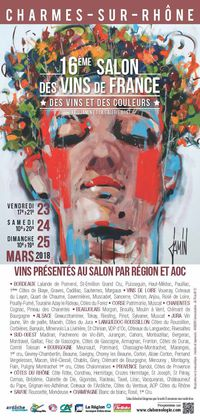 Salon des vins de France - 16ème édition
