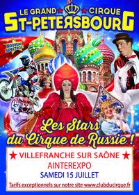 Grand cirque de Saint-Petersbourg