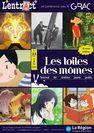 """Grandir c'est Chouette - Festival """"Les Toiles des Mômes"""""""