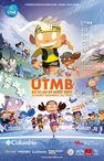 Ultra-Trail du Mont-Blanc ® - Passage de la PTL