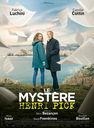 Cinéma plein air : Le mystère Henri Pick