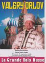 "Concert de Valéry Orlov ""la grande voix russe"""