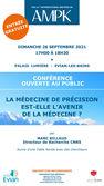 """Conférence """"La médecine de précision est-elle l'avenir de la médecine ?"""
