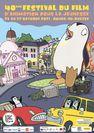 40ème Festival du Film d'Animation pour la Jeunesse