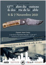 Salon du Couteau et des Arts de la Table de Lyon (SCAT)