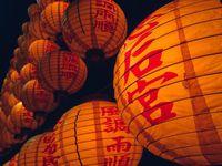 Fête de nouvel an chinois