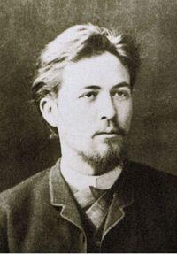 """Conférence """"Anton Tcheckhov ou l'interminable attente d'un paradis perdu (1860-1904)"""""""